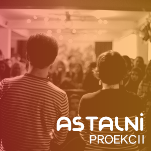 AstalniP